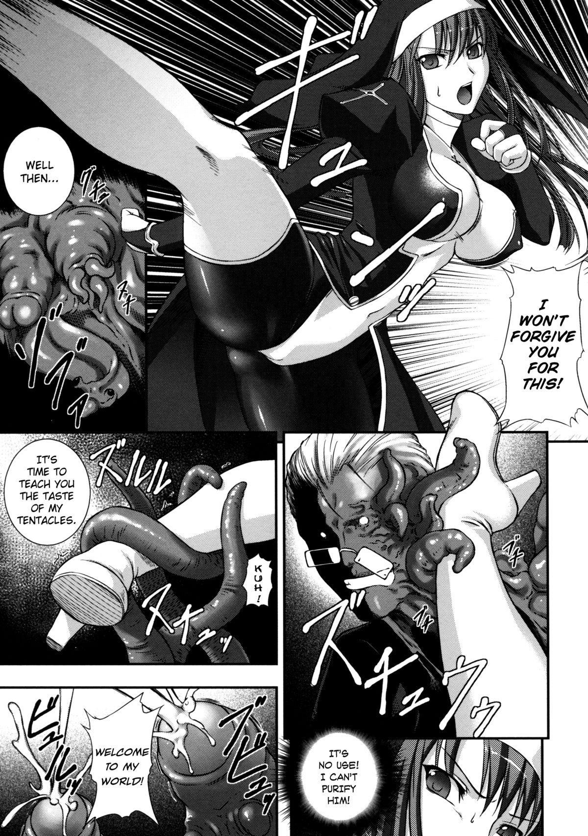 Sen Hime Madou Den Asuka & Shizuru 148