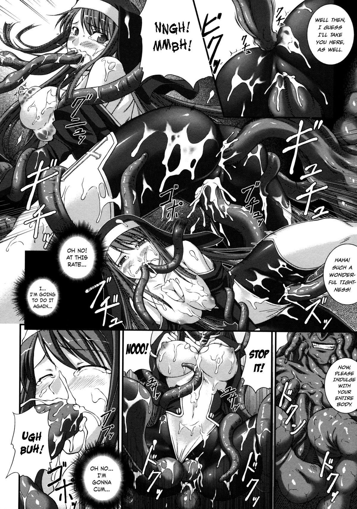 Sen Hime Madou Den Asuka & Shizuru 157