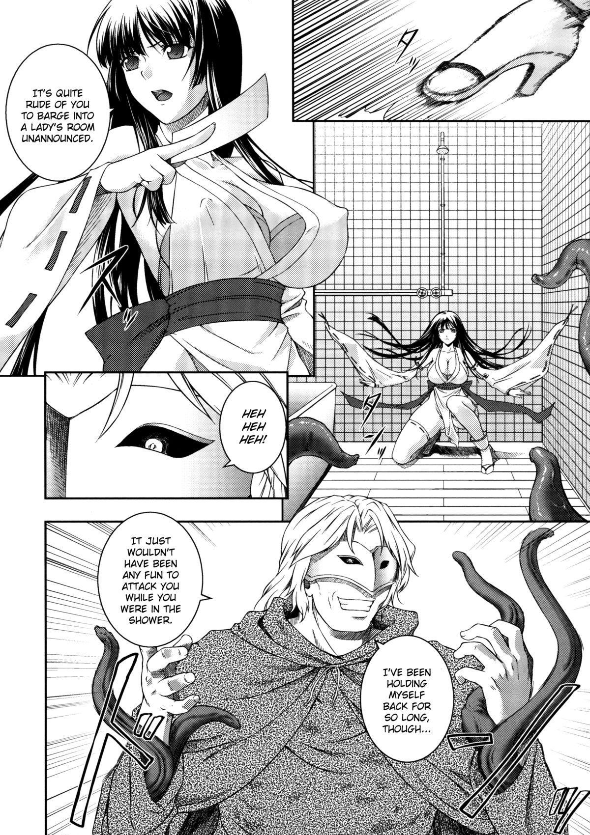 Sen Hime Madou Den Asuka & Shizuru 17