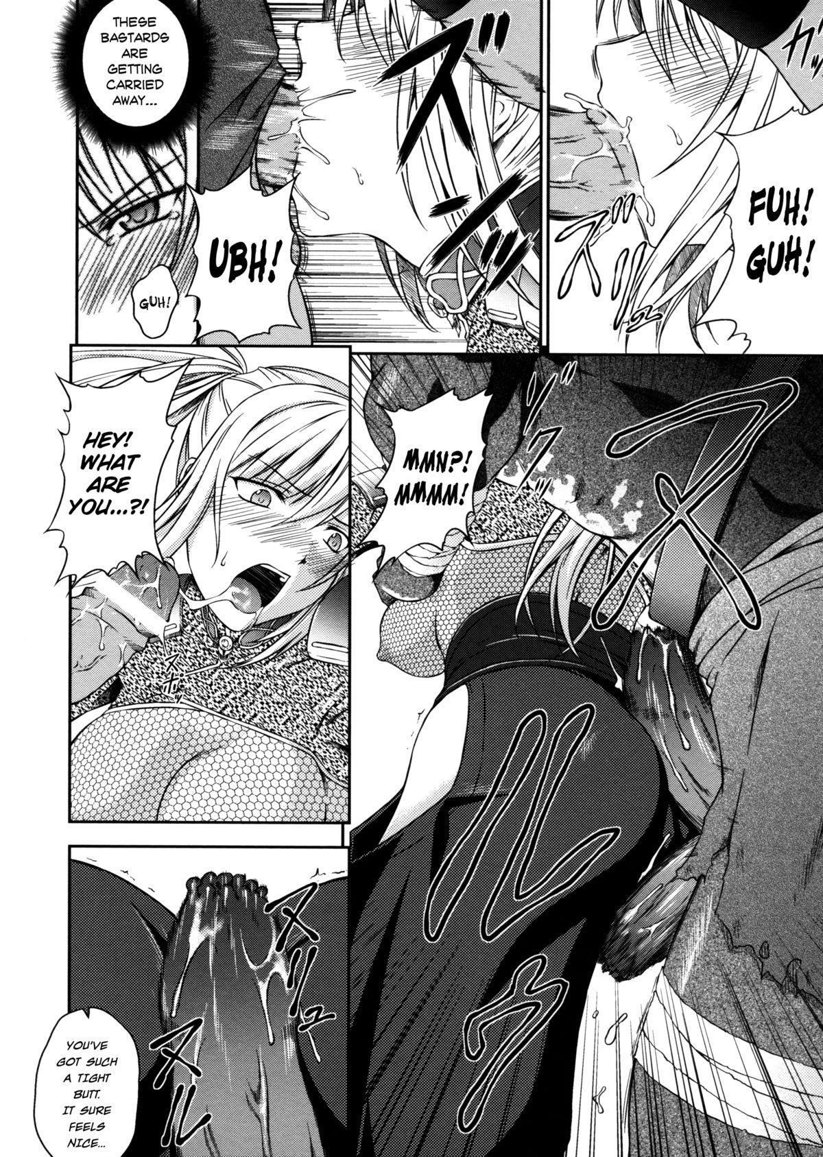Sen Hime Madou Den Asuka & Shizuru 31