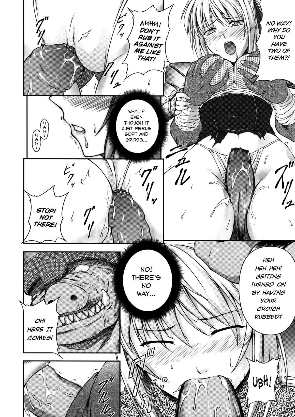 Sen Hime Madou Den Asuka & Shizuru 33