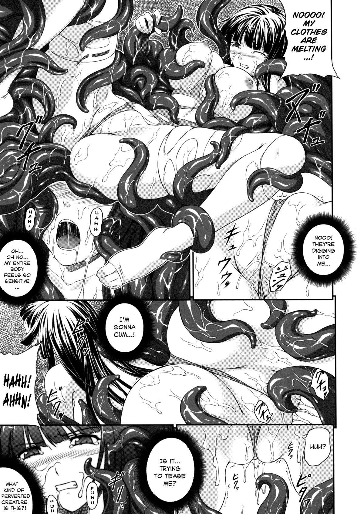 Sen Hime Madou Den Asuka & Shizuru 42