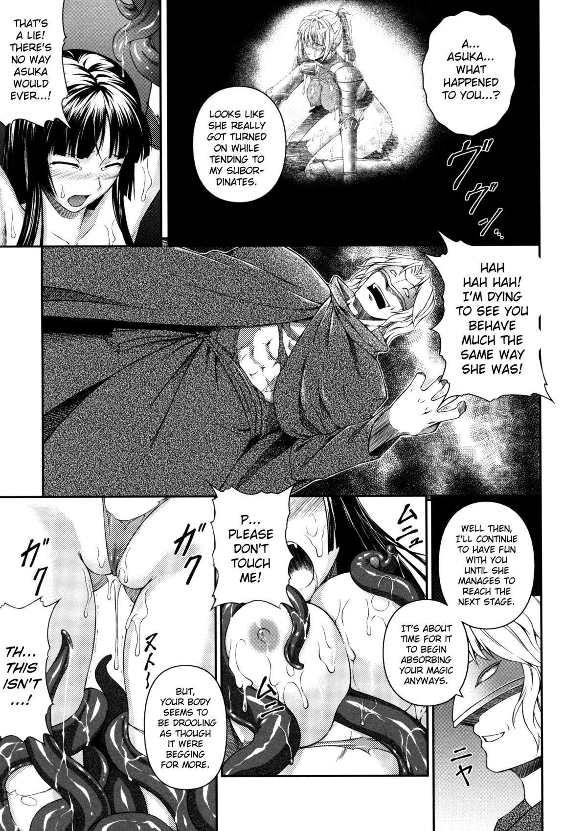 Sen Hime Madou Den Asuka & Shizuru 44