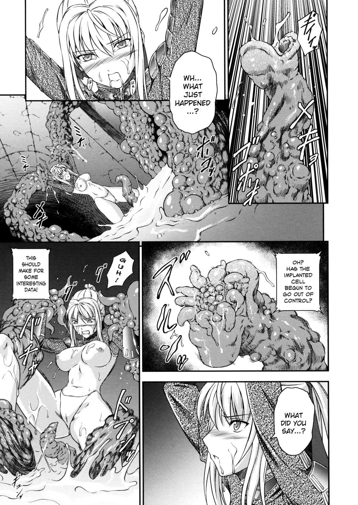 Sen Hime Madou Den Asuka & Shizuru 62