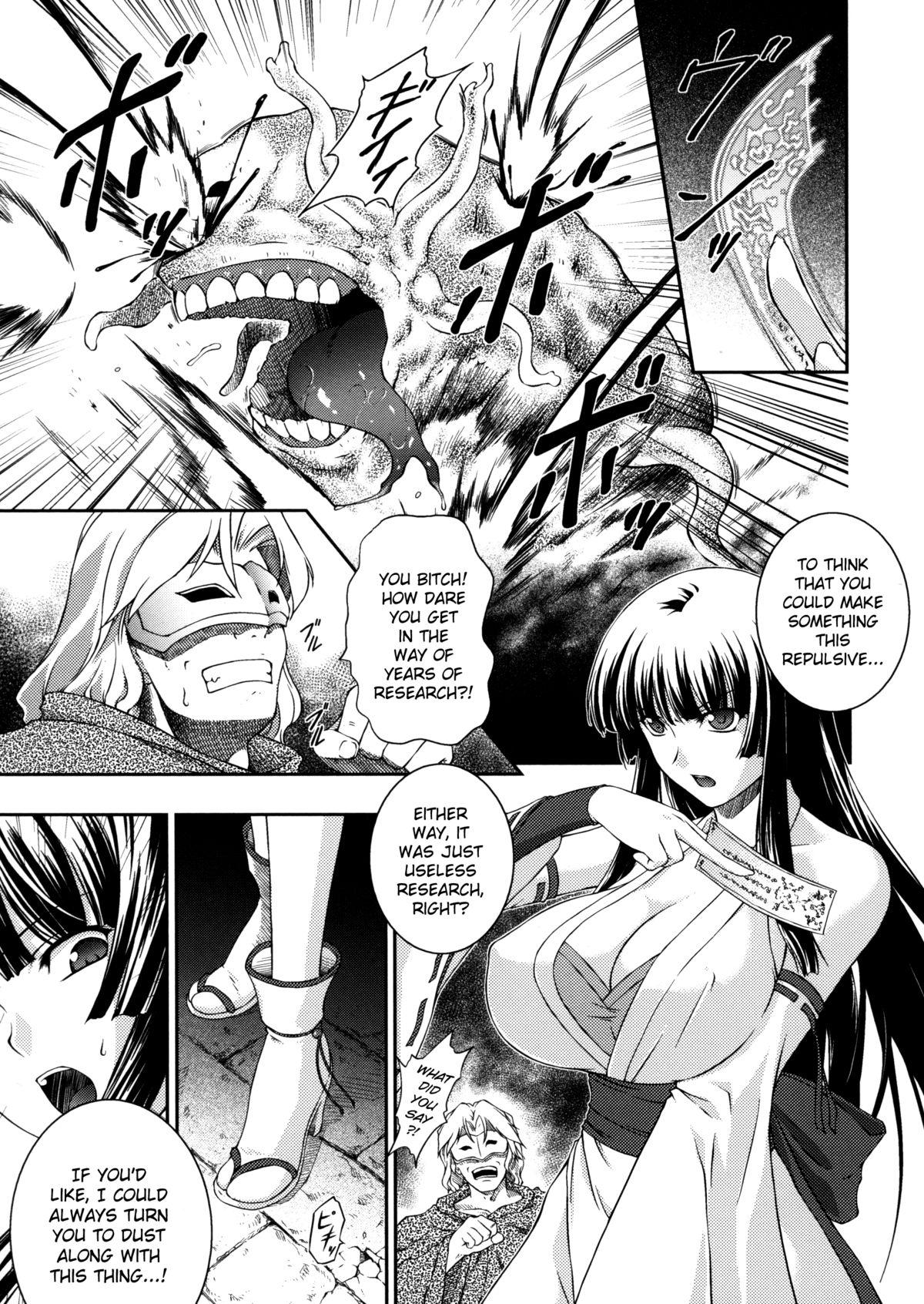 Sen Hime Madou Den Asuka & Shizuru 6