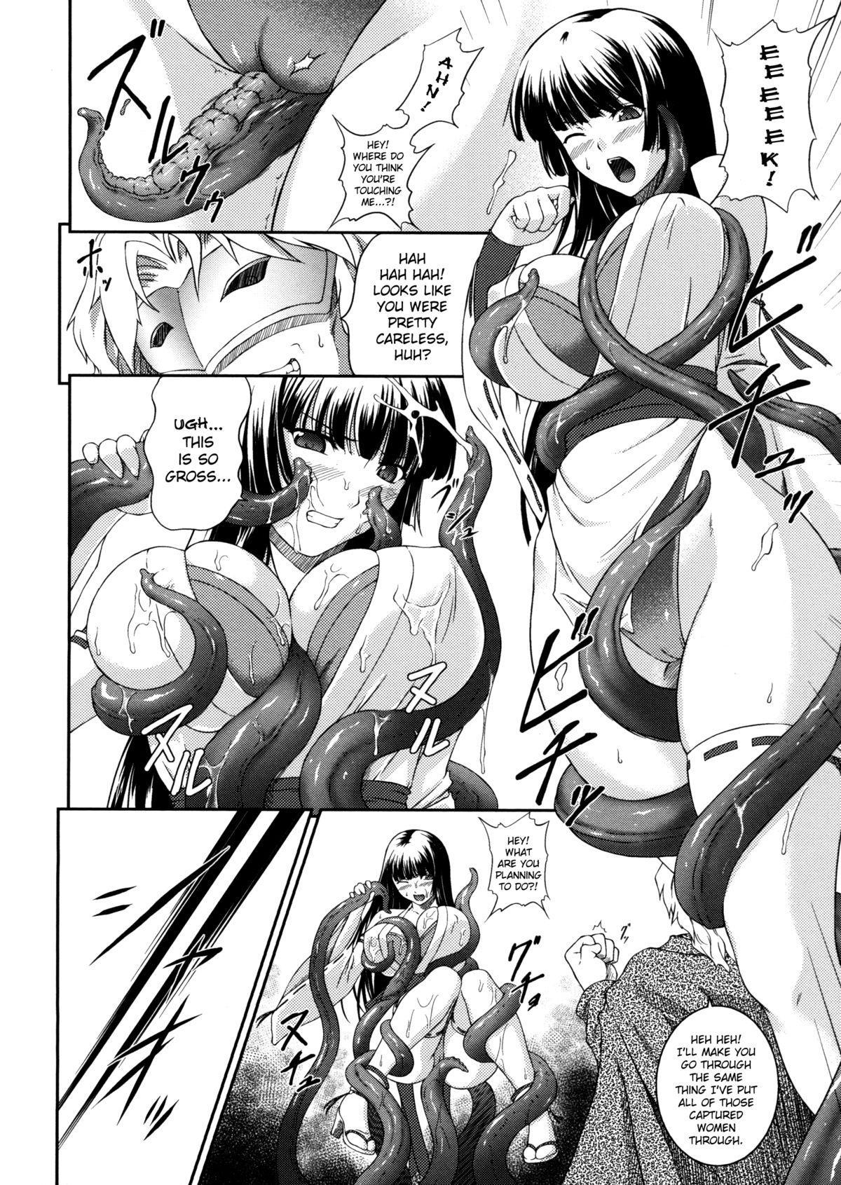 Sen Hime Madou Den Asuka & Shizuru 7