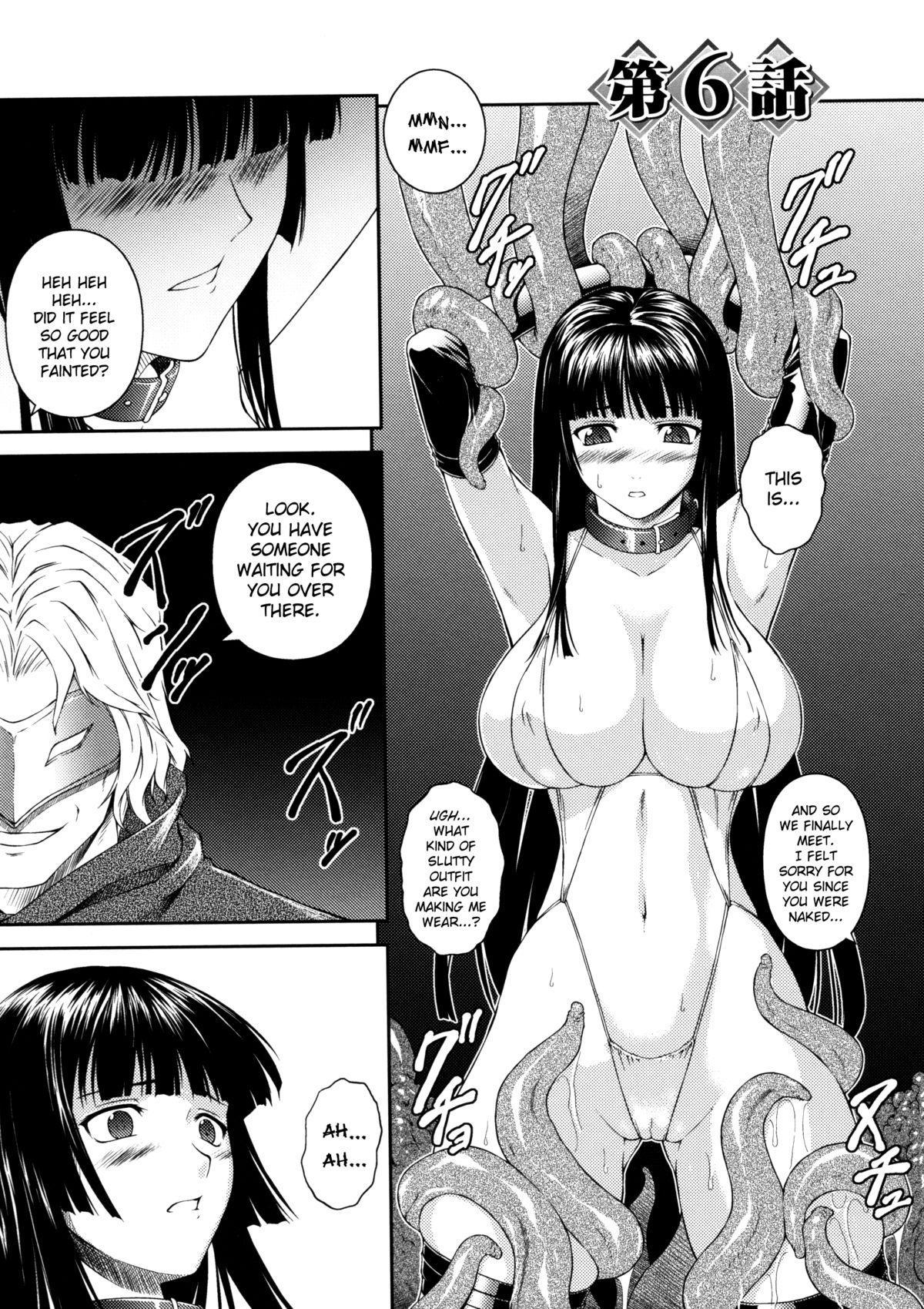 Sen Hime Madou Den Asuka & Shizuru 90