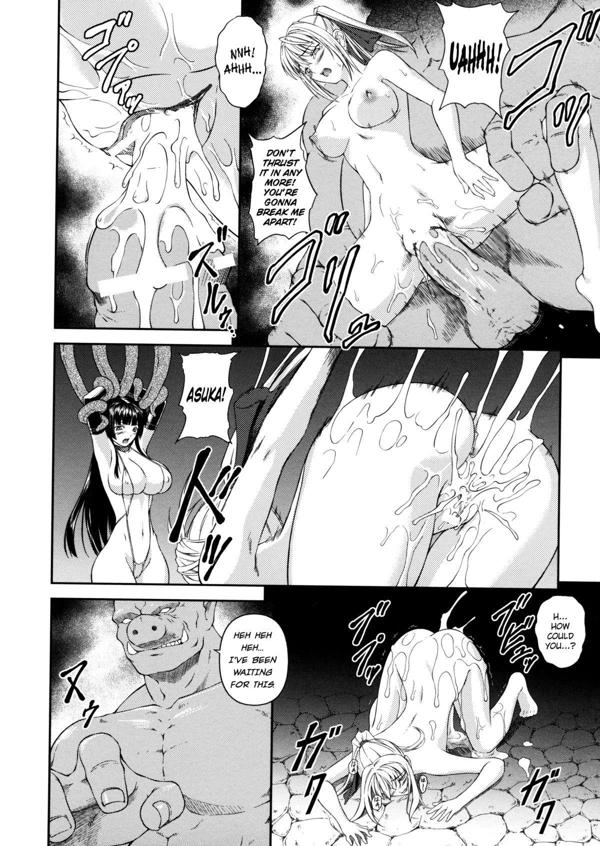 Sen Hime Madou Den Asuka & Shizuru 91