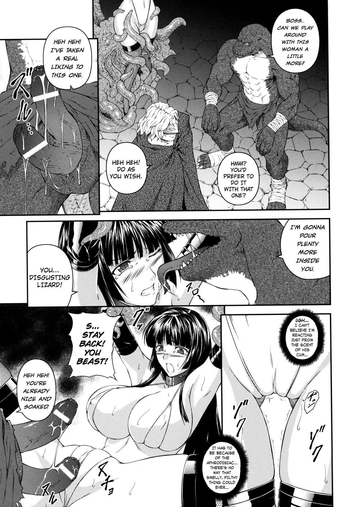 Sen Hime Madou Den Asuka & Shizuru 94