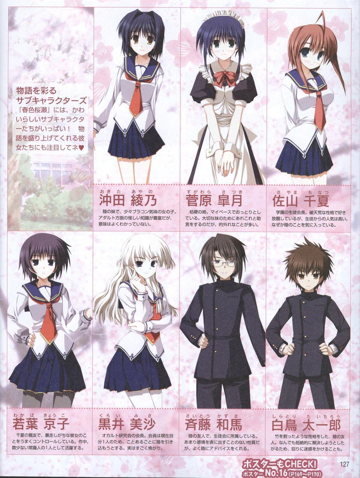 Dengeki Hime 2008--04 102