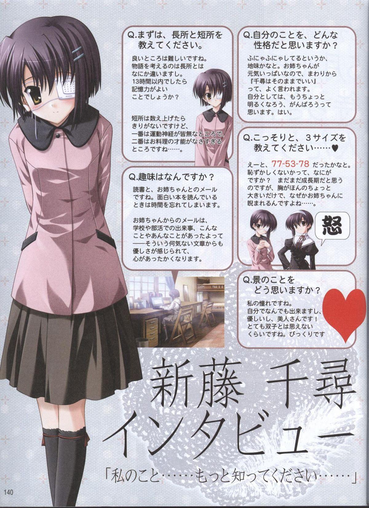 Dengeki Hime 2008--04 111