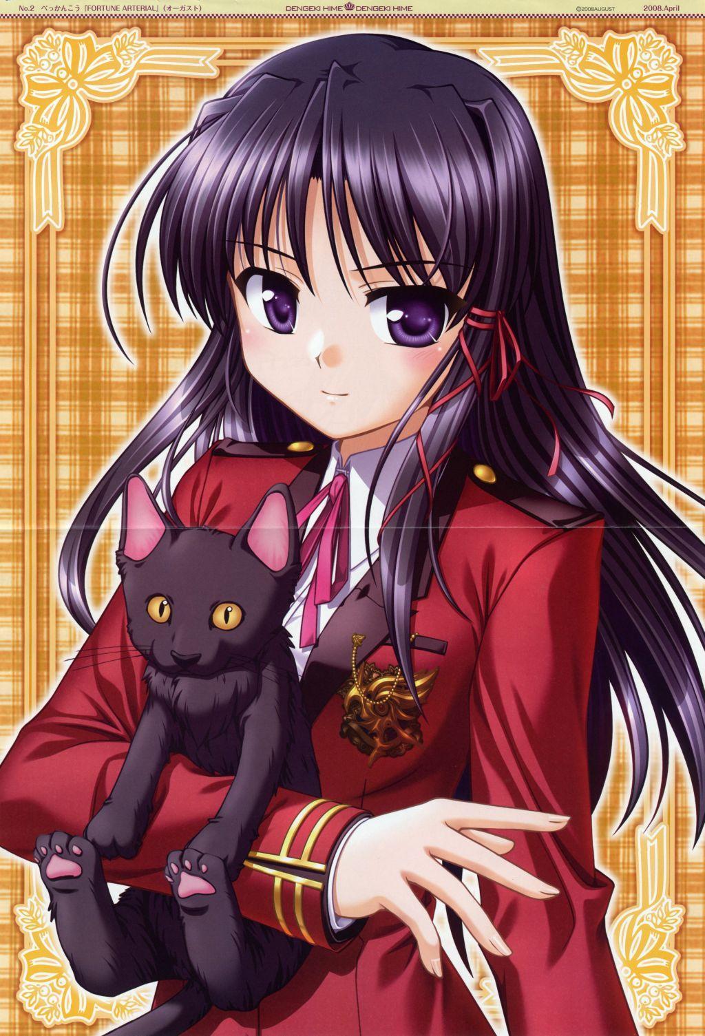 Dengeki Hime 2008--04 141