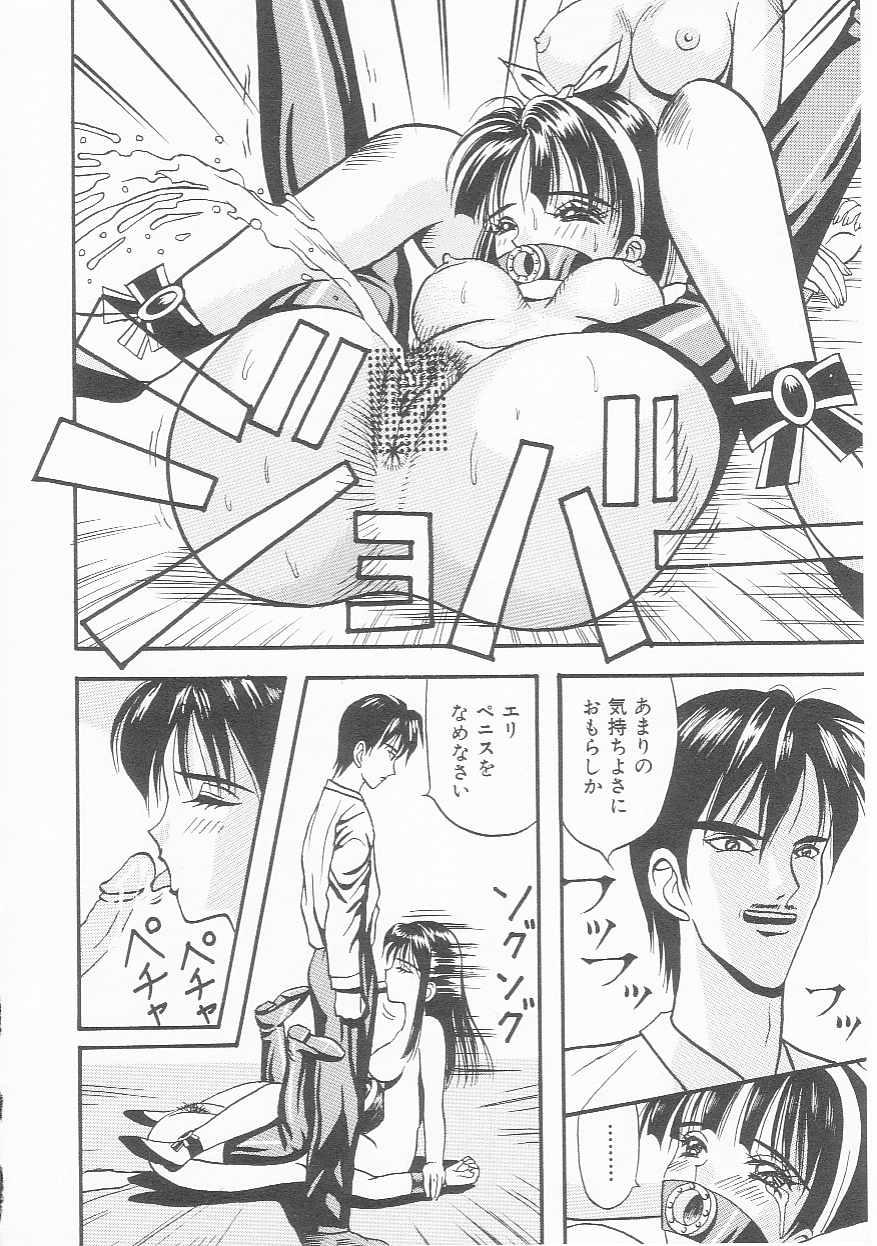 Sentou Shoujo-tai 152