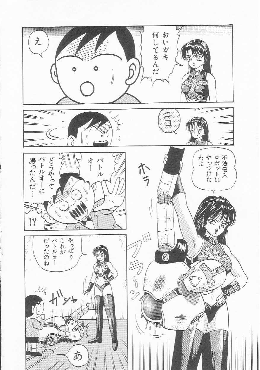 Sentou Shoujo-tai 18