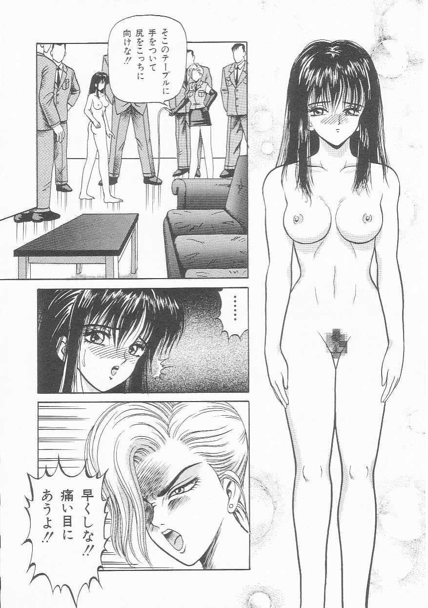 Sentou Shoujo-tai 24