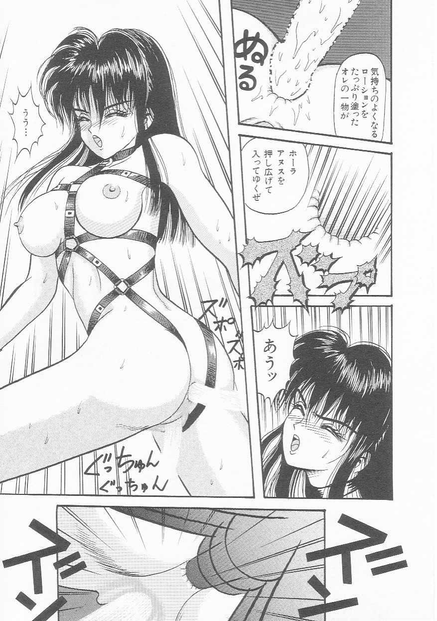 Sentou Shoujo-tai 63