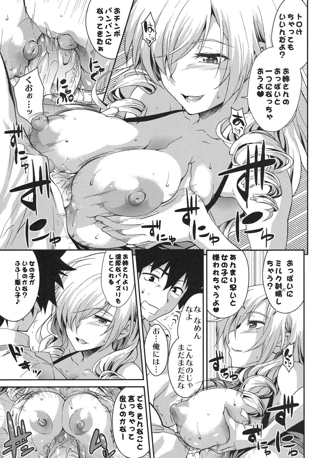 Tateba Shakuyaku Suwareba Botan Aruku Sugata wa 18kin 9