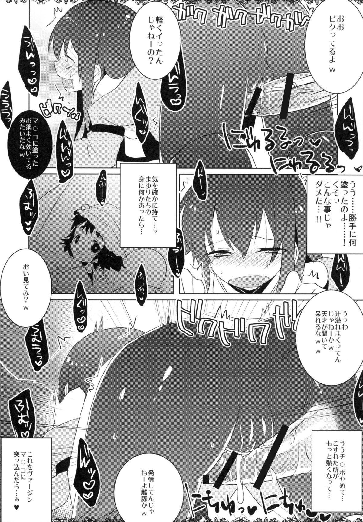 Rinraku Intou no Kurisu 8