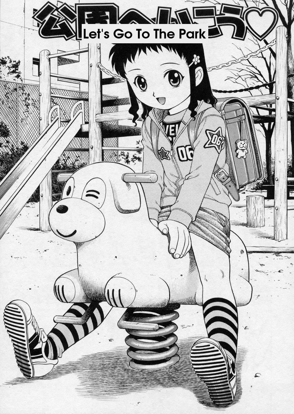 Hanjuku Shoujo - Half Boiled Lolita 130