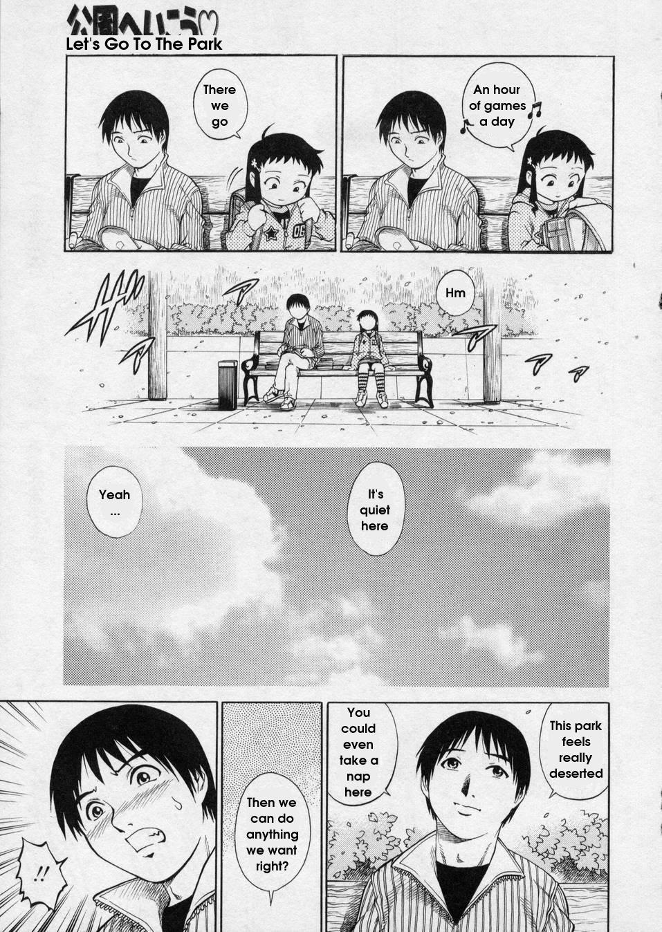 Hanjuku Shoujo - Half Boiled Lolita 134