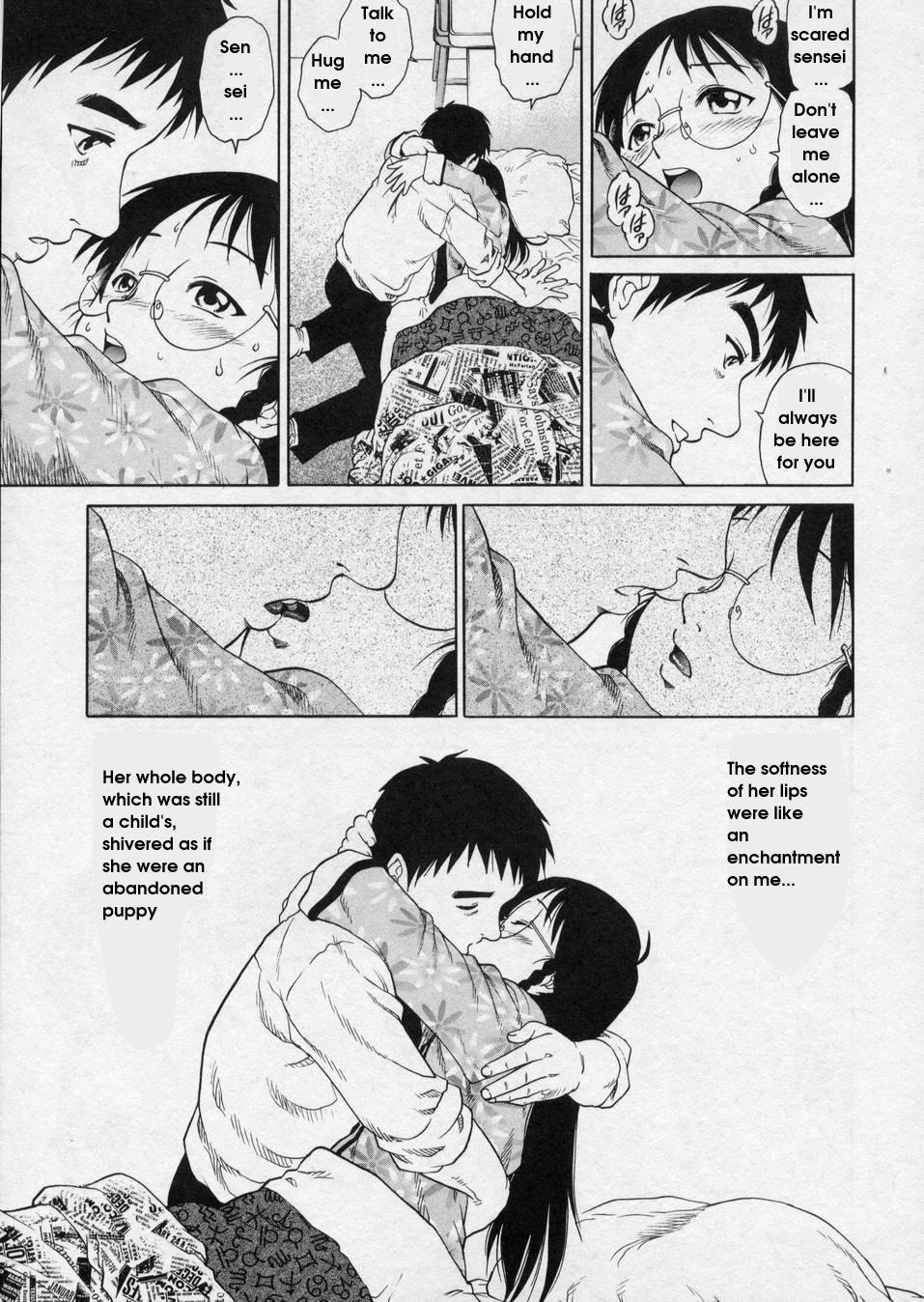 Hanjuku Shoujo - Half Boiled Lolita 154