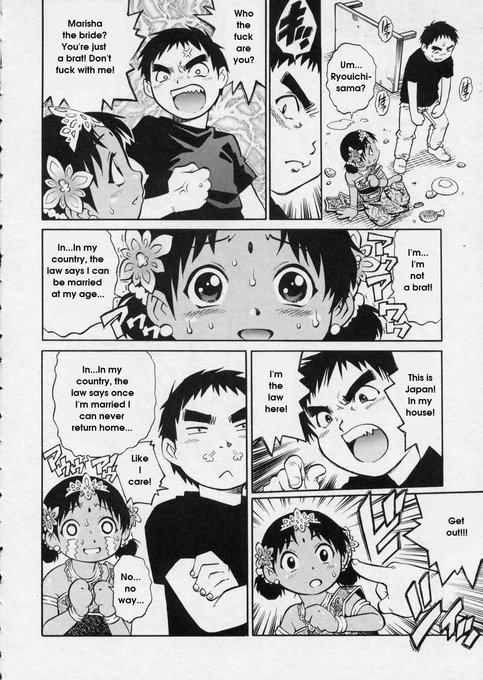 Hanjuku Shoujo - Half Boiled Lolita 23