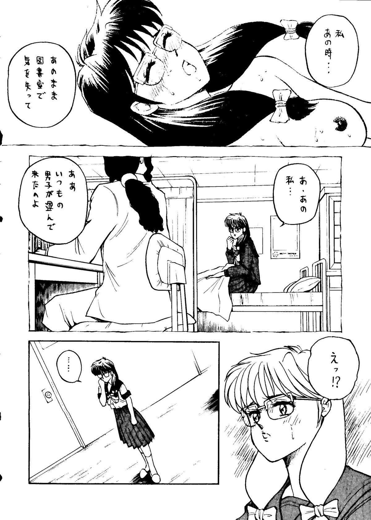Okachimentaiko Tengo 28