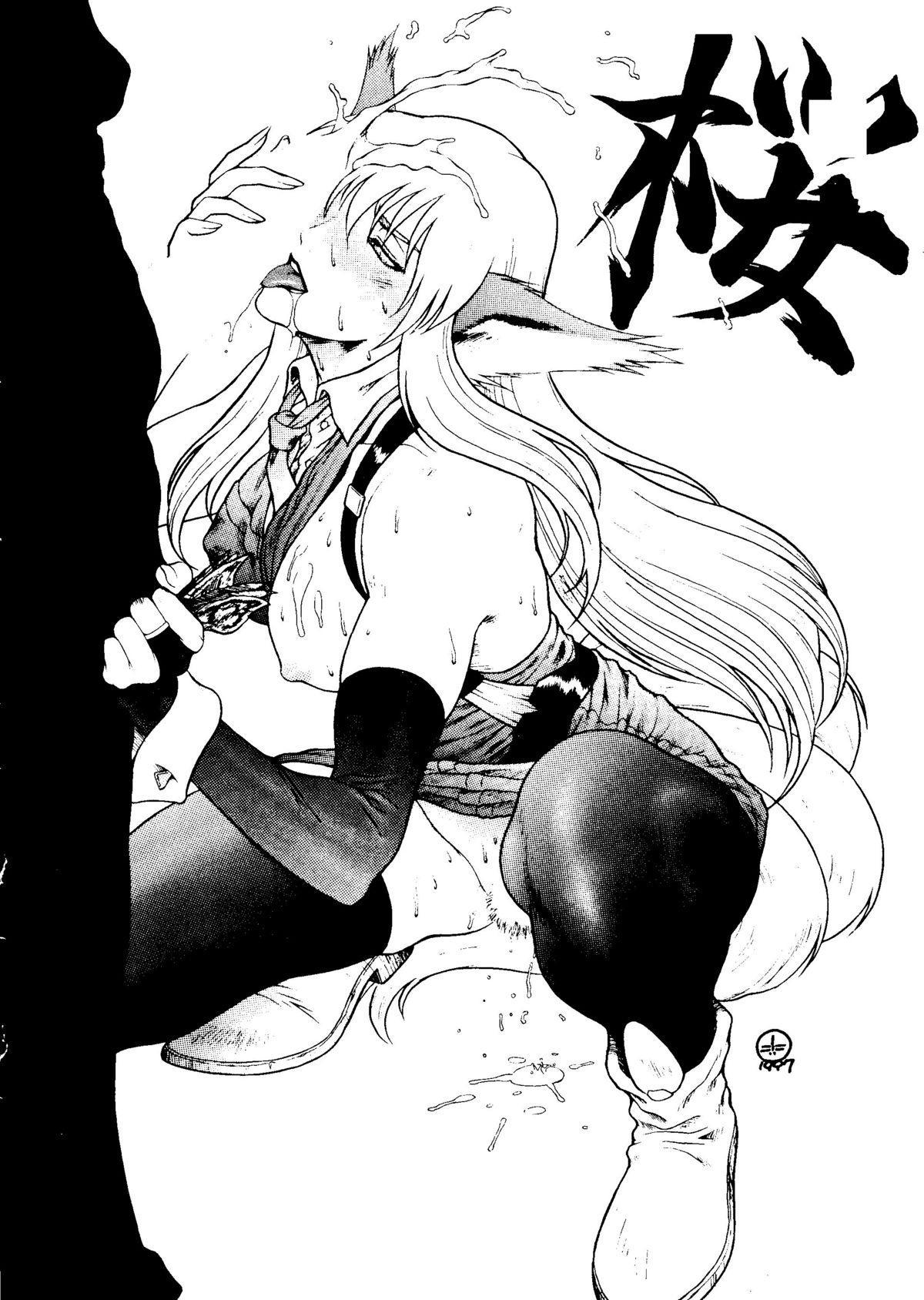 Okachimentaiko Tengo 34