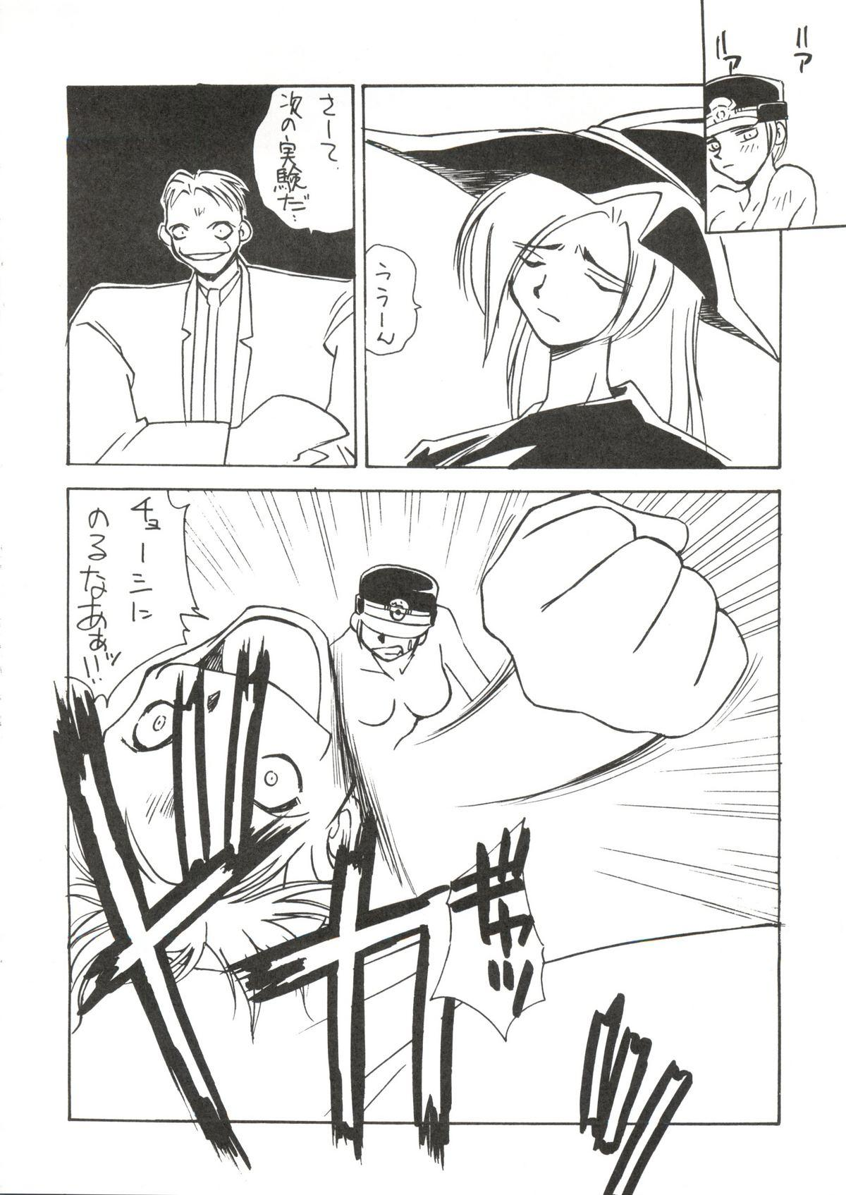Okachimentaiko Tengo 65