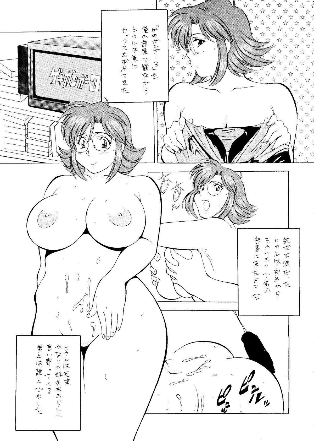 Okachimentaiko Tengo 89
