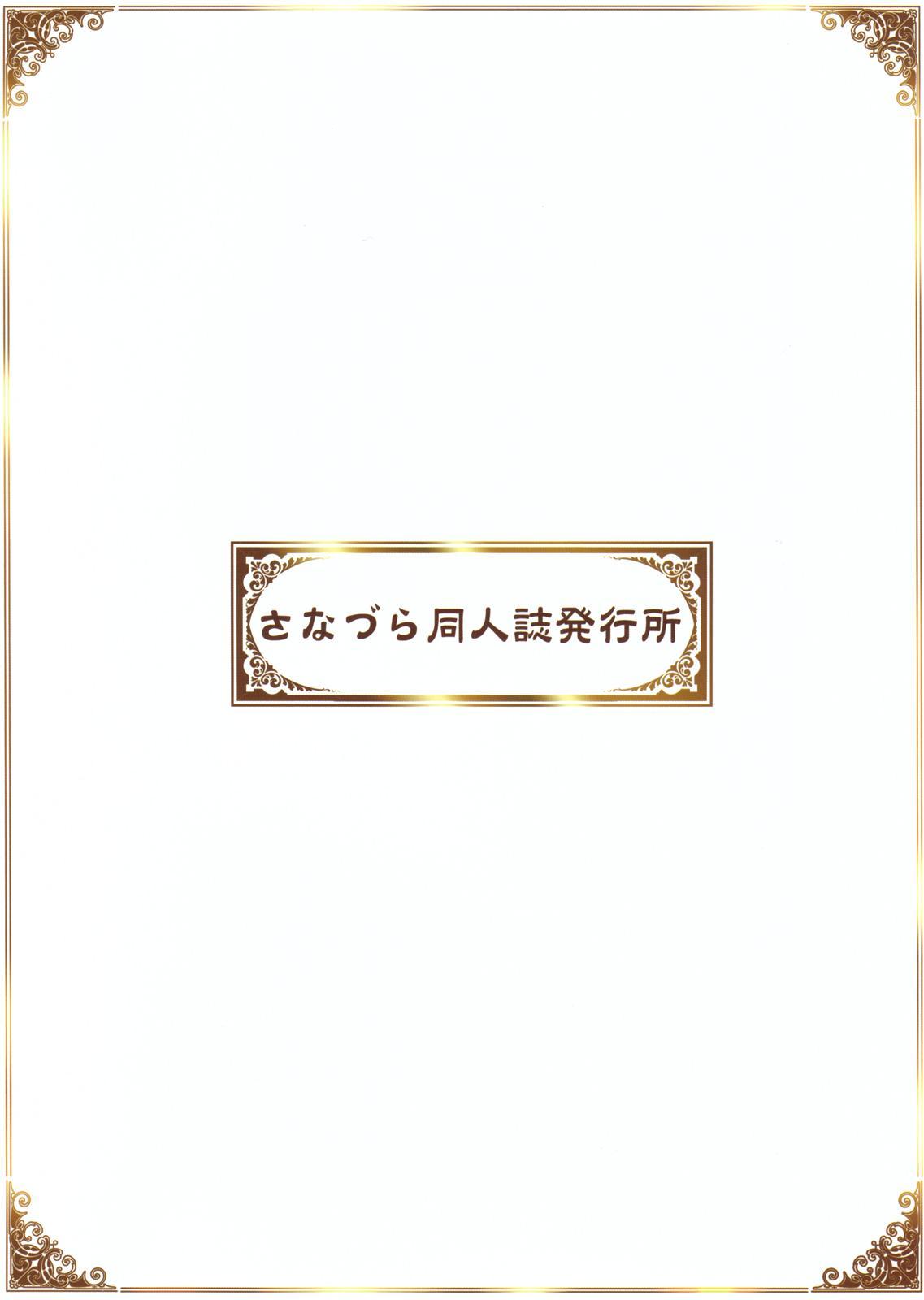 Queen's Blade Dorei Koujo Reina & Erina 1