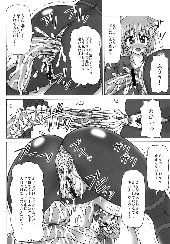 VS Takamachi Oyako 18
