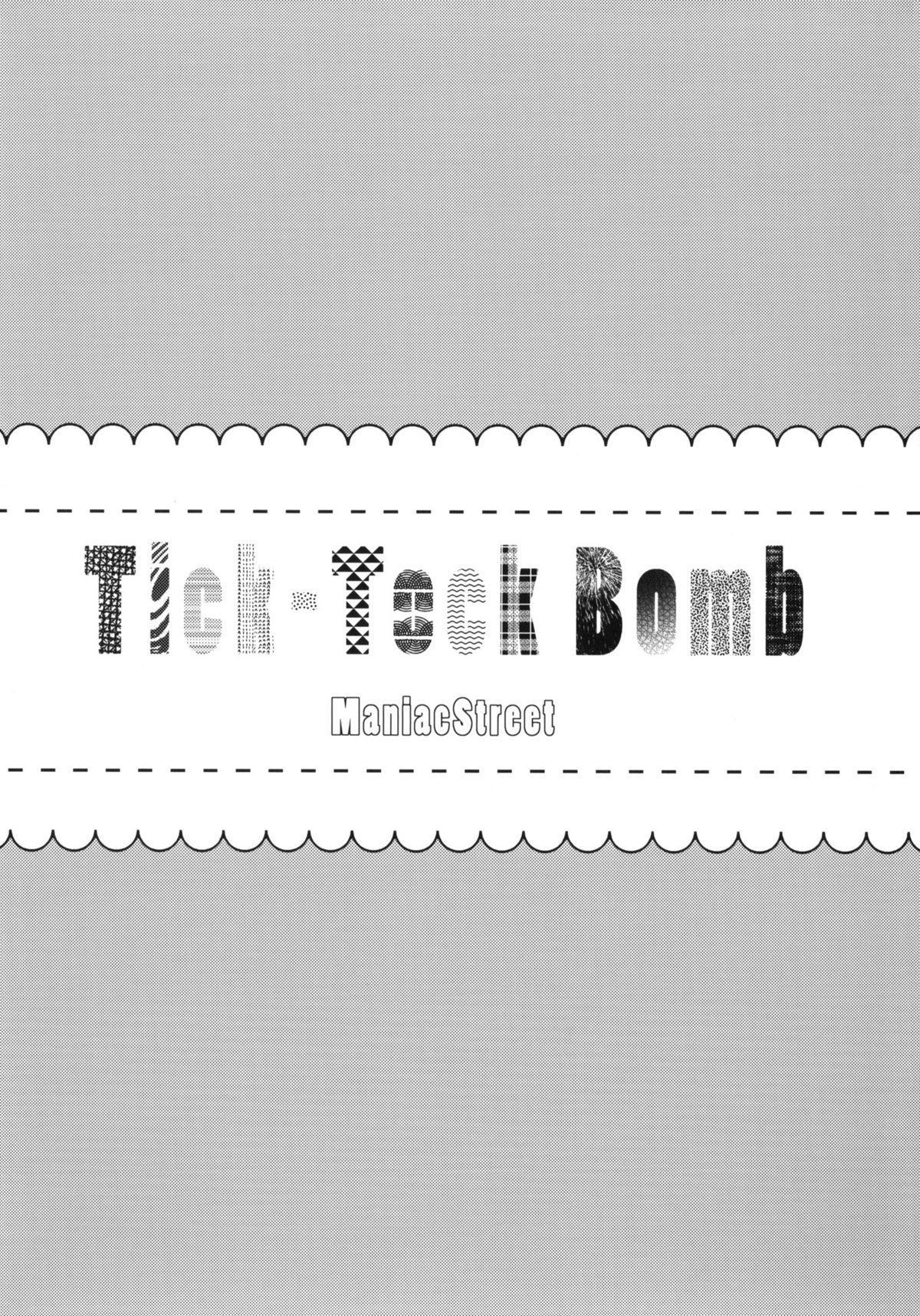 Tick Tock Bomb 1