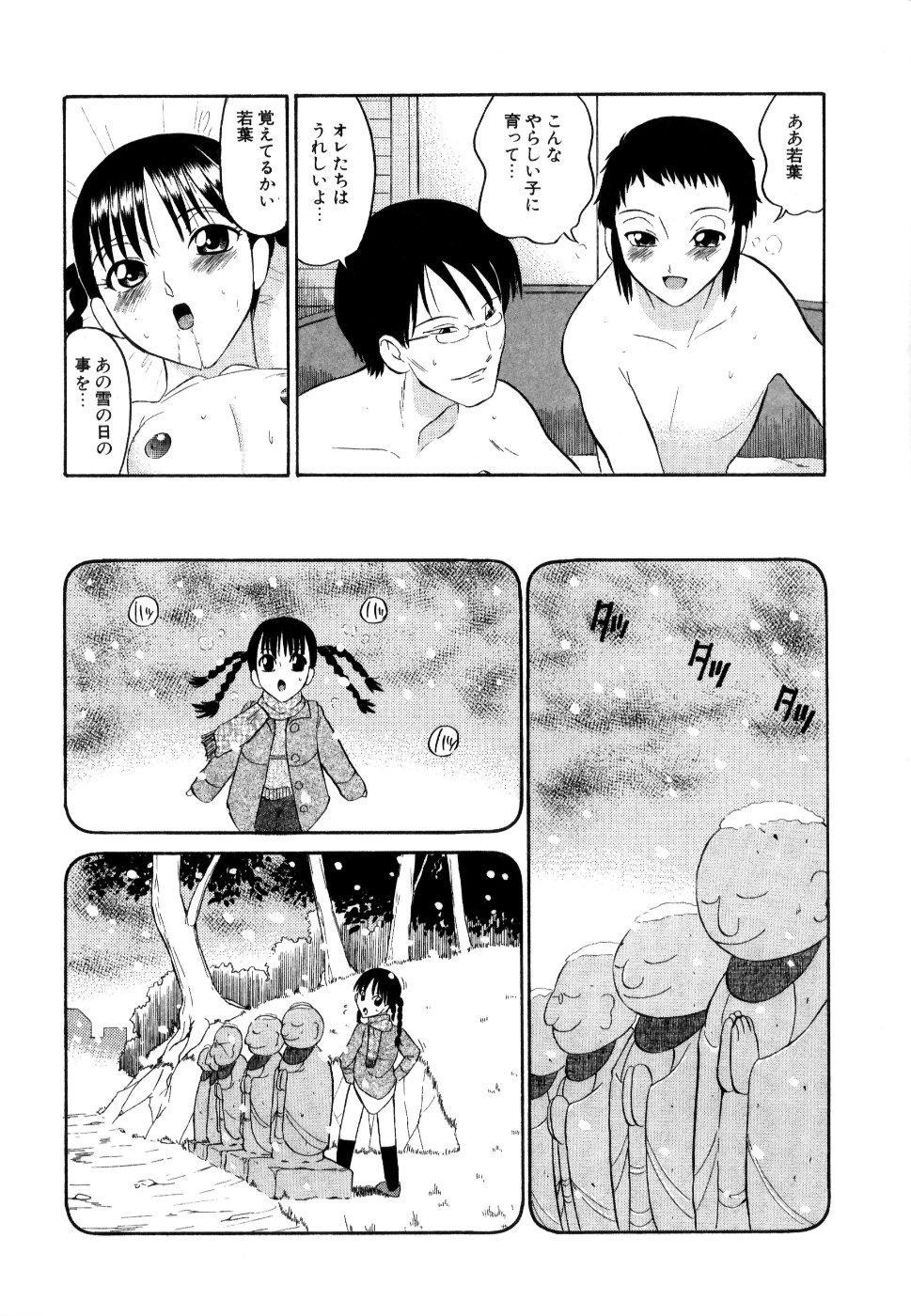 [Dozamura] Doguu -Dozamura Guuwa- Kuro 184
