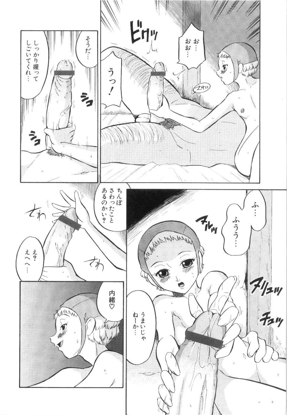 [Dozamura] Doguu -Dozamura Guuwa- Kuro 18