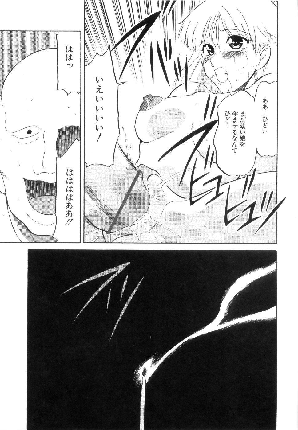 [Dozamura] Doguu -Dozamura Guuwa- Kuro 55