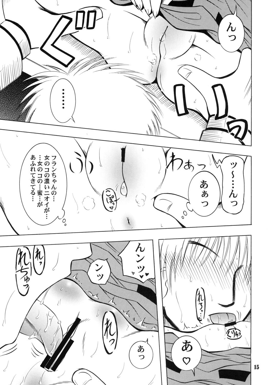 Flan Yonbun no Ichi 2 13