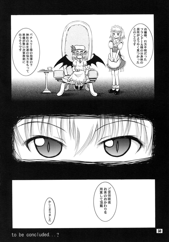 Flan Yonbun no Ichi 2 48
