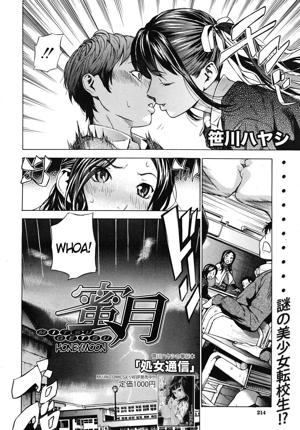 [Sasagawa Hayashi] Zutto Isshoni - Our Eternity Love Ch. 1-6 [English] [DGB+Hei and Yin] 50