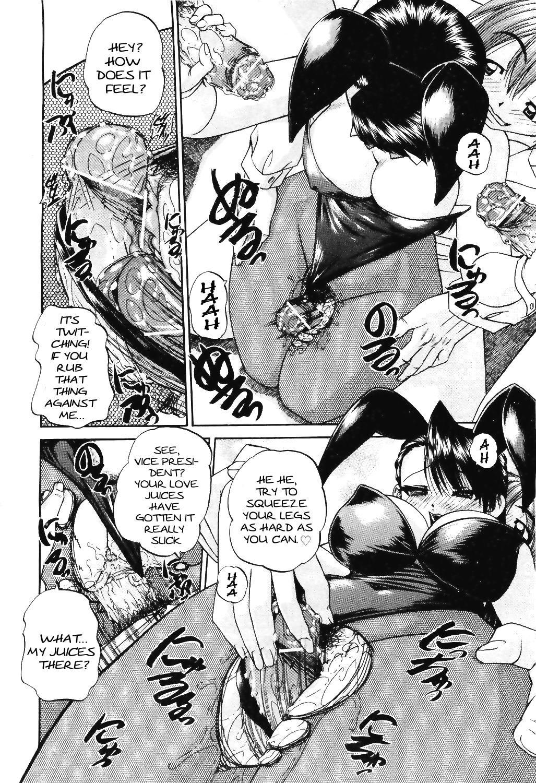 Mienai Mukougawa | Hidden Side 15