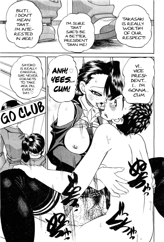 Mienai Mukougawa | Hidden Side 30