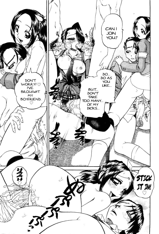 Mienai Mukougawa | Hidden Side 36