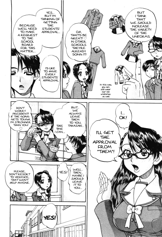 Mienai Mukougawa | Hidden Side 3