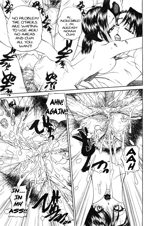Mienai Mukougawa | Hidden Side 42