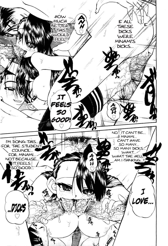 Mienai Mukougawa | Hidden Side 44