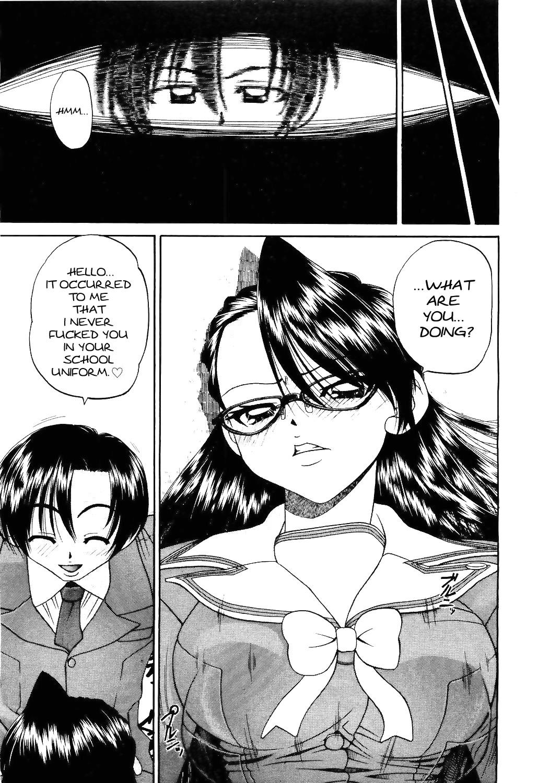 Mienai Mukougawa | Hidden Side 48