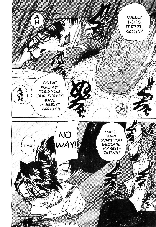 Mienai Mukougawa | Hidden Side 49