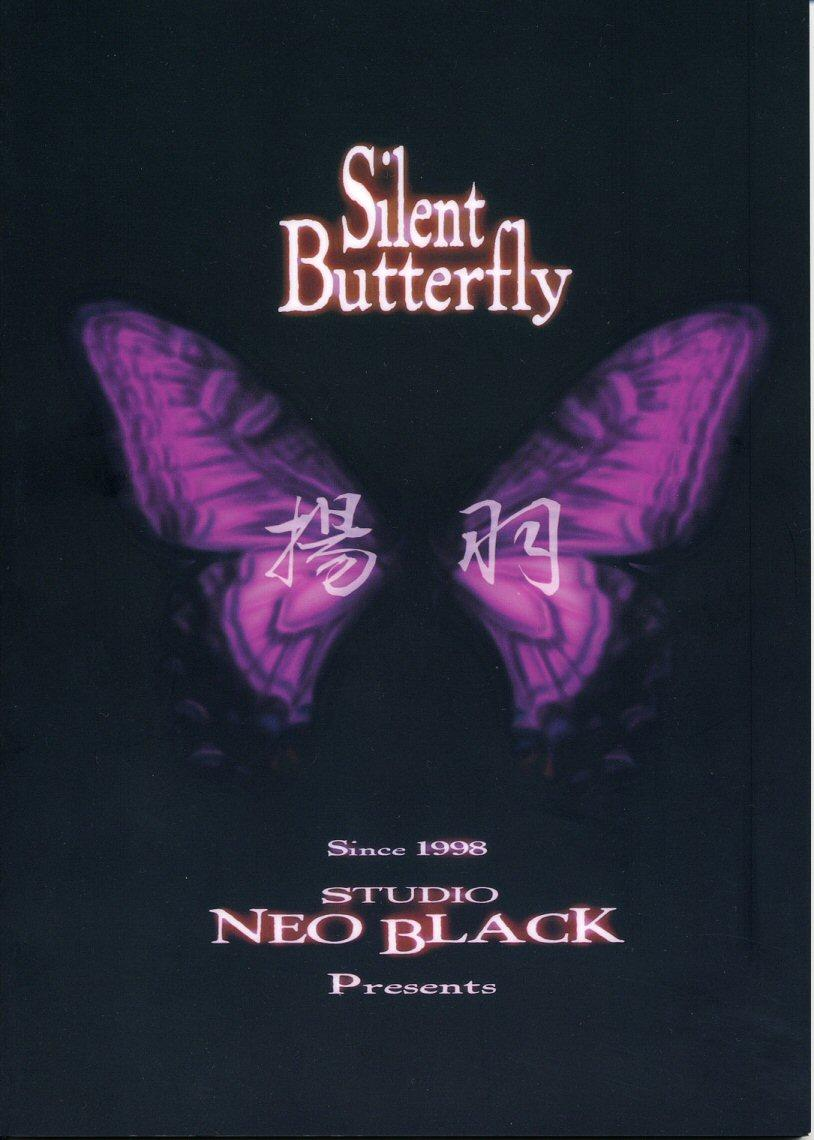 Silent Butterfly 1 39