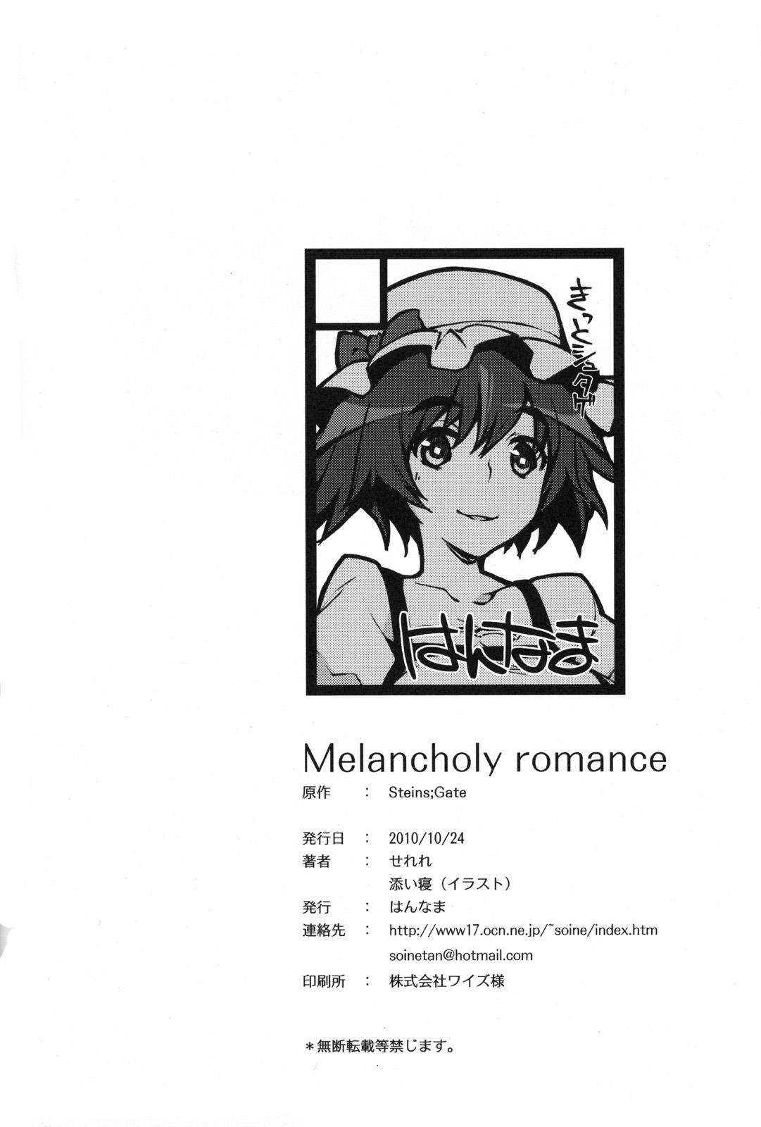Melancholy Romance 19
