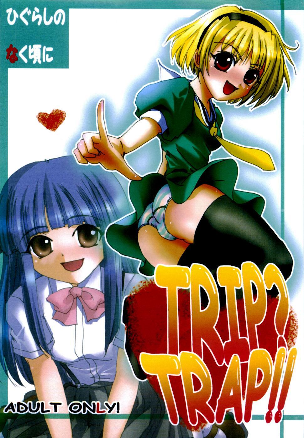 TRIP? TRAP!! 0